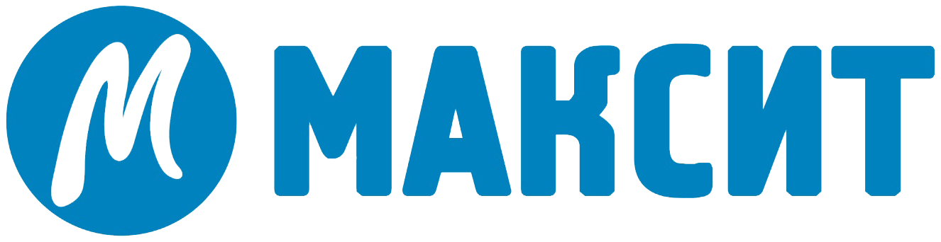 Комплексное обслуживание вашего бизнеса Максит
